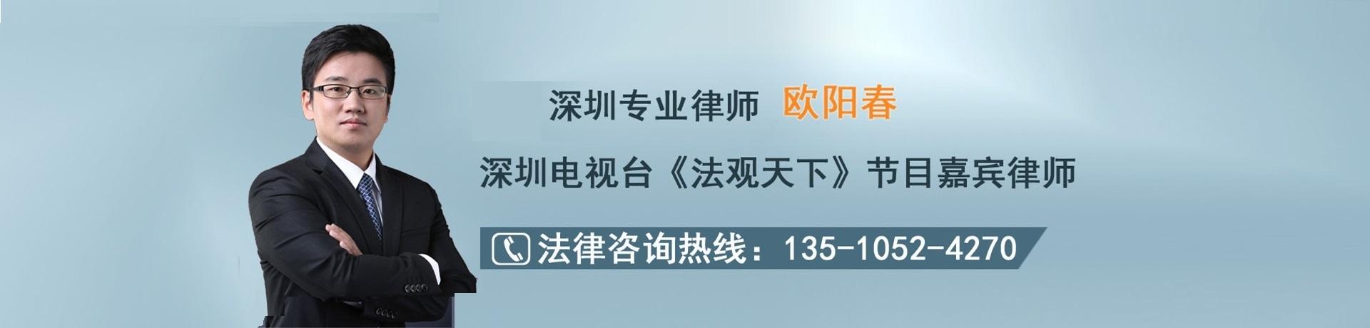 深圳商标律师大图一