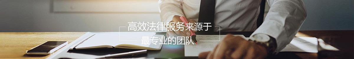 深圳商标侵权律师网6