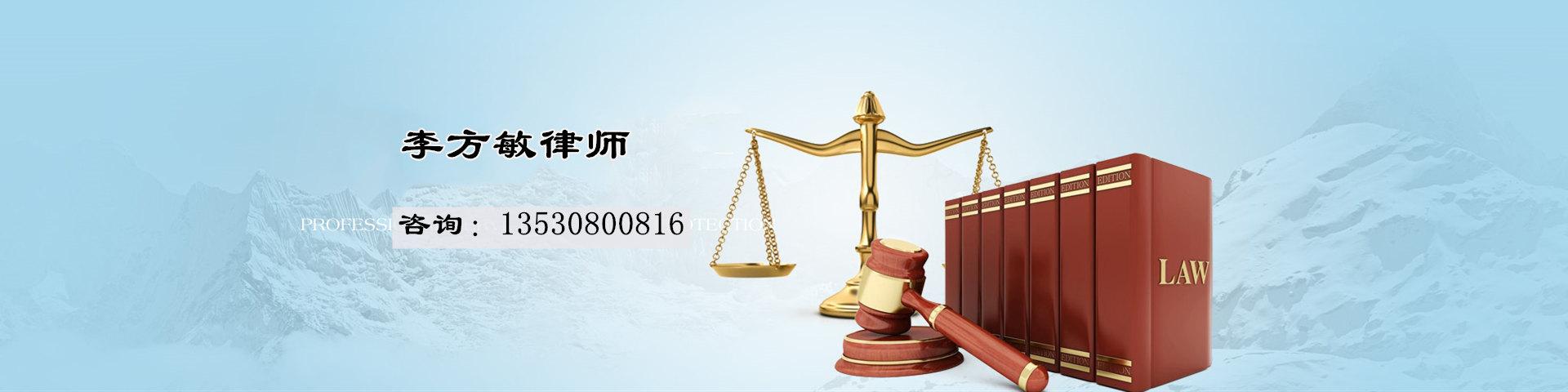 深圳劳动律师网222